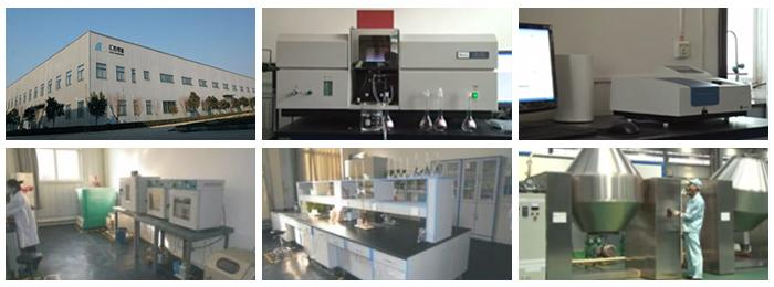 汇杰锂能正极材料工厂,设备,实验室展示